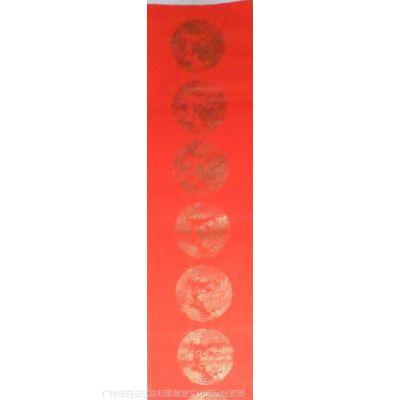 【2.1米11言云龙图】广东广州书法瓦当全年红描金印金对联春联纸