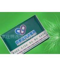 供应山东滨州广告纸巾