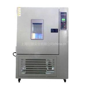 供应高低温试验箱租赁, 实验设备租赁, 环境试验设备租赁