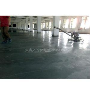 供应金刚砂硬化耐磨地坪材料