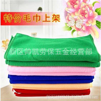 厂家直销  超细纤维毛巾  30*70 纳米吸水 洗车擦车巾 干发巾