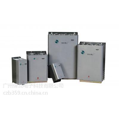 保瓦博士批发工业节电器 电机节能设备 电机节电器