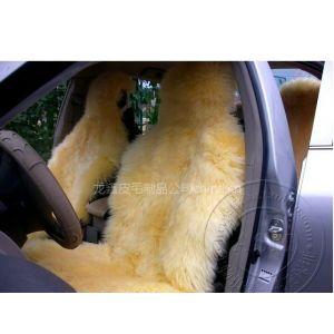 供应羊毛汽车坐垫座垫/冬季坐垫羊剪绒坐垫羊毛飘窗垫羊毛皮型