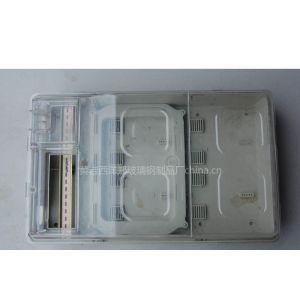 供应XYZ-056塑料电表箱模具