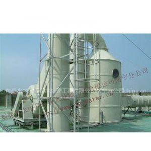 供应大型工业污水处理设备