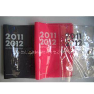 供应供应东莞PVC袋,热压,高周波,书套,内页