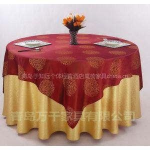 青岛酒店布草厂家加工各类豪华台布椅套,婚庆台布椅套,会议台布椅套,台裙口布蝴蝶结椅套