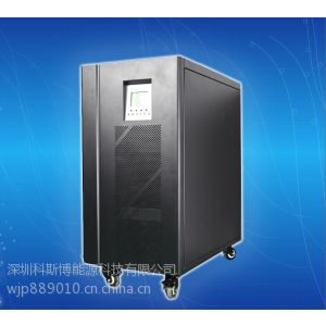 【UPS电源厂家 KSB-5KVA/220VDD UPS电源】 深圳科斯博UPS应急电源厂家