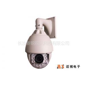 供应湖南网络高清摄像机长沙高端监控产品