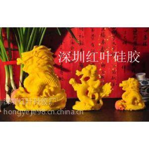 供应豆腐雕工艺模具硅胶