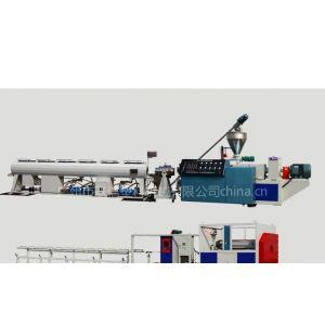 供应LXSJ65/132硬PVC塑料管材挤出机  PVC排水管挤出机