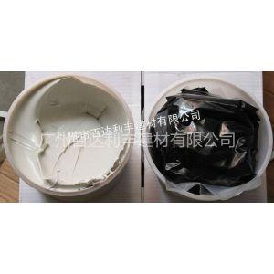 供应供应利丰牌双组份聚硫密封膏(企标)