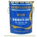 供应单组份环保聚氨酯防水涂料(水性 厂家批发 全国发货