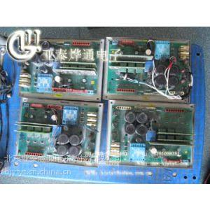 供应印前设备海德堡/三菱/小森/高宝胶印机驱动板维修