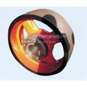 供应F1000F1300F1600泵皮带轮和锥套轴套