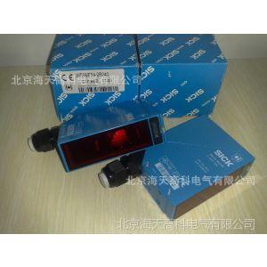 供应配套高端光电WS/WE24-2R240德国西克SICK光电开关对射型
