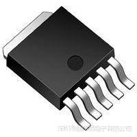 供应xs5802移动电源三合一IC