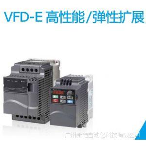 供应VFD037E43A delta台达 VFD-E系列高功能带PLC恒转矩变频器