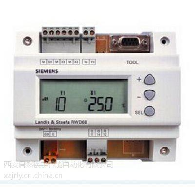 西门子控制器RWD68 西门子温控器RWD68 西门子温控阀 西门子传感器 西门子执行器 西门子调节