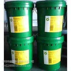 [BP厂家】BP安能高LPT32冷冻机油