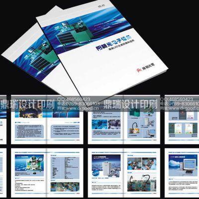 塘厦产品目录设计 产品目录样本印刷