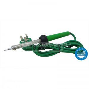 供应电烙铁40-60-80W 环保防静电烙铁 进口发热芯总代理