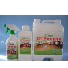 供应光触媒是什么|光触媒|皮革除味剂|家具除味|