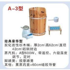 供应熏蒸桶----负离子蒸汽桶A3型