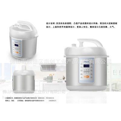 供应电压力锅外观设计、结构设计、产品设计、造型设计服务