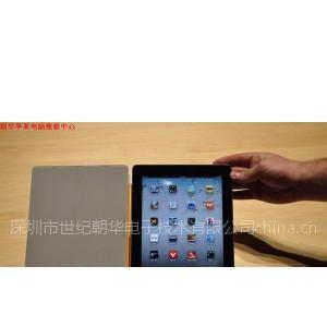 供应深圳ipad维修,苹果ipad平板电脑专业维修中心