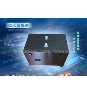 供应DN80热水工程恒温系统