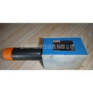 供应ZDR10DP2-5X/25YM,REXROTH减压阀