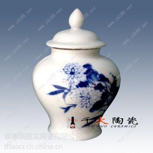 供应高档茶叶包装罐 礼品茶叶包装罐