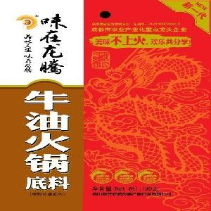 供应火锅底料的做法,成都调味品批发,龙腾火锅