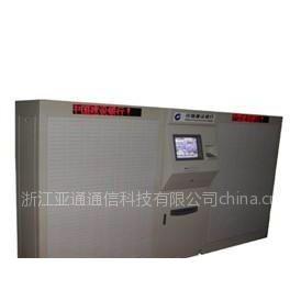 供应银行回单管理系统 电子回单柜