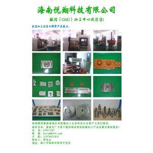 供应CNC加工中心,数控车床、铣床,大水磨