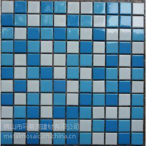 供应游泳池水池瀑布桑拿卫浴马赛克瓷砖贴