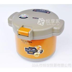 供应坚宝免火再煮锅7L 节能环保省时不锈钢锅 节能锅 环保锅