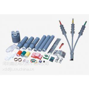 供应专业生产冷缩电缆附件欢迎采购