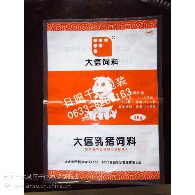 供应★供应青岛真空包装袋★青岛食品包装袋★青岛包装产品加工