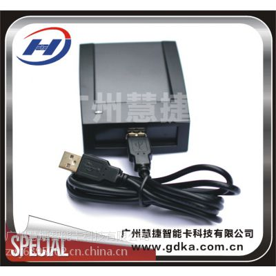 供应id读卡器 USB-ID卡读卡器 免驱动ID卡读卡器