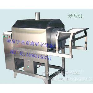 供应生产CYJ-50型不锈钢炒盐机/辅料炒制机/休闲食品加工设备食品机械
