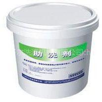 供应 助洗剂 通用洗衣粉 强力洗衣粉