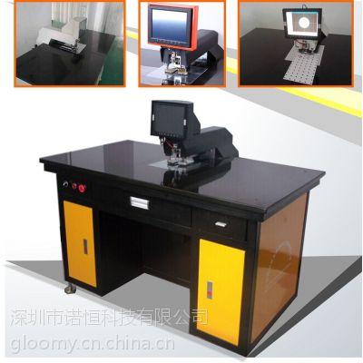 东莞IMD印刷打孔机 深圳龙岗IML自动打孔机 手机皮套自动打孔机