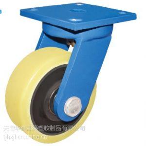 供应深圳加重万向轮|10寸铁心尼龙脚轮|湛江工业尼龙轮|汕头脚轮