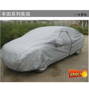 供应棉绒加厚车衣 吉利帝豪三厢 两厢 熊猫 远景专用车罩
