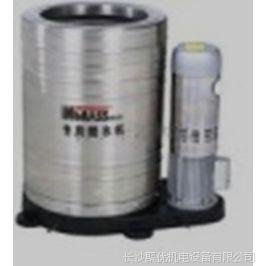 长沙供应《茵百芝》TS-1003脱水机