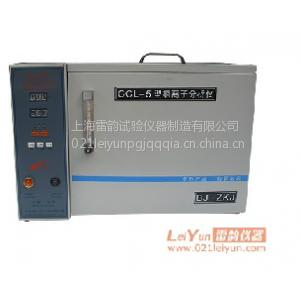 供应提供全新上海产CCL-5水泥氯离子分析