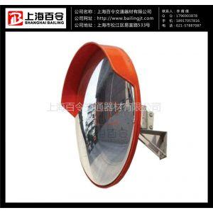 供应[新型安全凸面镜] 60cm道路转角镜_全新ABS塑料镜背_广角镜