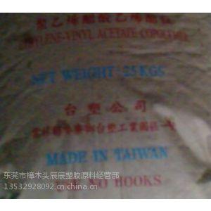 供应PP 台湾台塑 1080 耐热性食品容器 PP电器用品、家庭用品